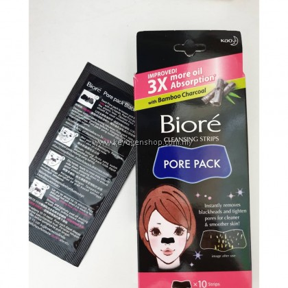 (READY STOCK) BIORE Pore Pack Black with Bamboo Charcoal 10's FOR WOMEN