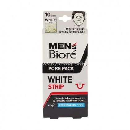 (READY STOCK) BIORE Men's White Pore Pack 10s