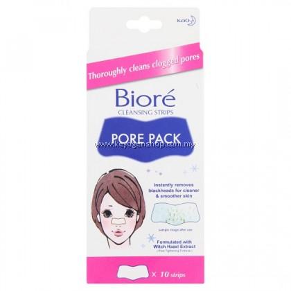 (READY STOCK) BIORE Pore Pack Regular 10s
