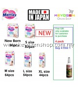 4 pack Merries tape diapers MADE IN JAPAN  free Natural insect repellent #MYCYBERSALE