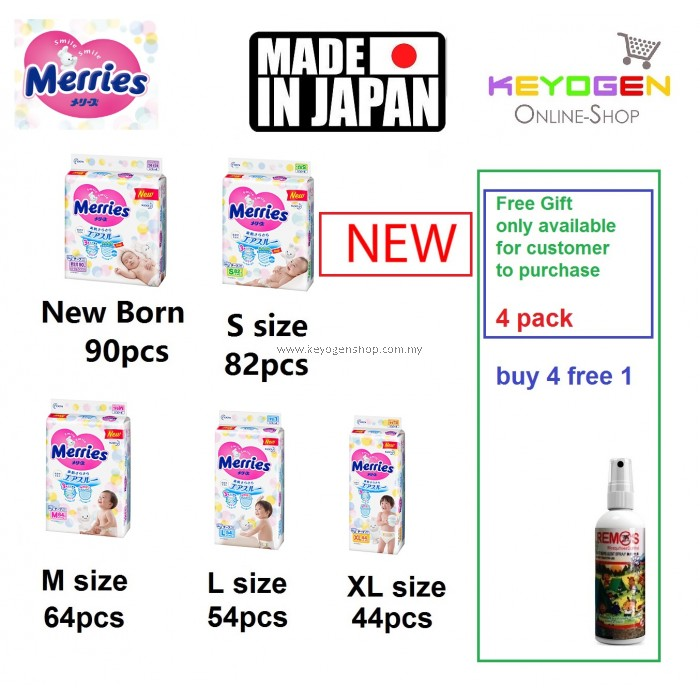 Merries Kao Training pants size XL Japanese Diaper with Free Gift us seller