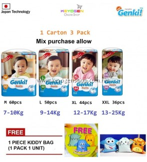 3 Mega pack carton GENKI diaper pant (option: M,L,XL,XXL)  #MYCYBERSALE