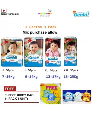 3 Mega pack carton GENKI diaper pant (option: M,L,XL,XXL) Free kiddy bag  #MYCYBERSALE