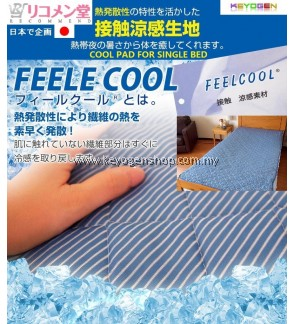 Free shipping (Import From Japan) Cool Feel Mattress Cover Pad #MYCYBERSALE