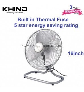 Khind FF1610 16' Finger Proof Fan Guard 55W Floor Fan