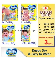 MamyPoko 3 Pack in carton Pants Standard Super Jumbo mix purchase option: M60+6 / L48+4 / XL40+4 / XXL32+4