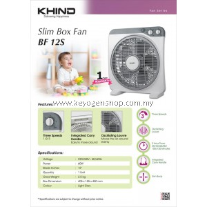( Flash Sale ) Khind 12' Slim Box Fan BF12S with Oscillating Louvre (Light Grey) - Free Dlami Pacifier