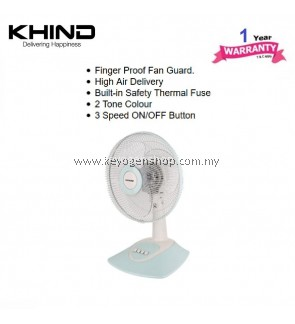 "Khind 12"" table fan TF1230 - built in thermal fuse and finger proof"
