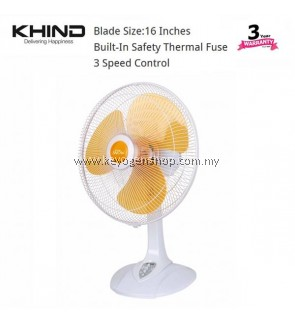 Khind 16' Table Fan TF1612 Winter Snow Series