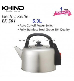 ( Flash Sale ) Khind EK501 stainless steel Electric Kettle 5.0L with Auto Cut-Off