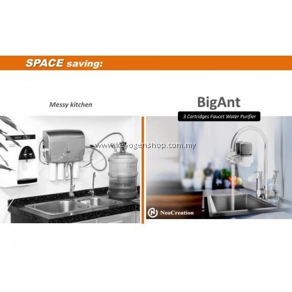 BigAnt Water Purifer Combo extra Filter PLUS free Khind insect killer