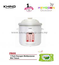 KHIND Soup Cooker Model SC680C FREE 1 Pack Keyogen Multipurpose Wet tissue 80pcs per pack