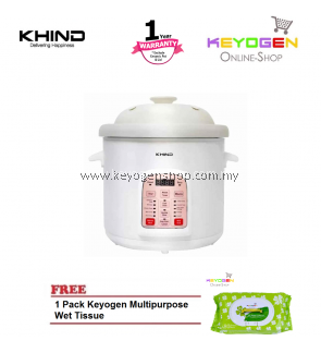 KHIND Soup Cooker Model SC680C FREE 1 Pack Keyogen Multipurpose Wet tissue 80pcs per pack