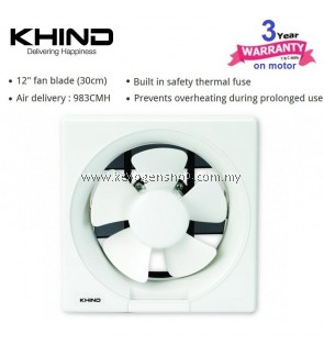 KHIND EF1201 12'' Wall Type Exhaust Fan ( 3 years warranty on motor )