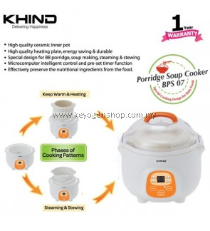 KHIND 0.7 Litre Baby Porridge + Soup Cooker Ceramic Pot Model BPS07