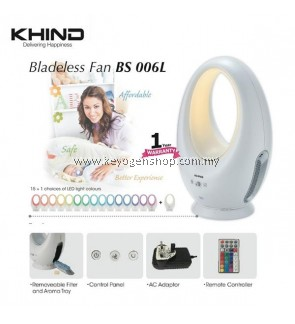 Khind Safety 16 color LED Bladeless Fan BS006L with remote control