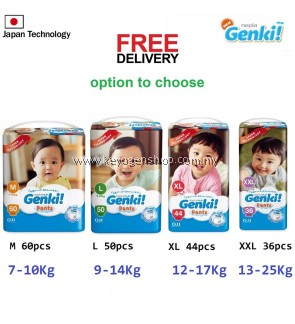 Free Delivery 1 MEGA pack GENKI diaper pant (option: M,L,XL,XXL)
