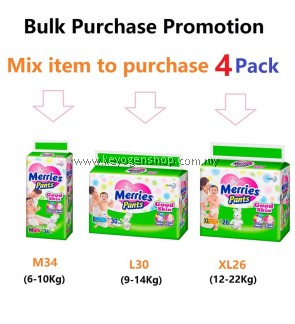 4 pack per carton Merries baby good skin pants diapers - M34,L30,XL26