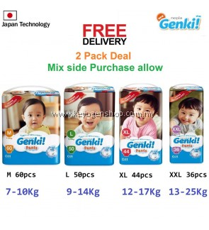 Free Delivery 2 MEGA pack GENKI diaper pant (option: M,L,XL,XXL)