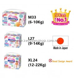 Made in Japan - Merries baby premium pant diapers - M 33, L 27, XL 24 (1 PACK)