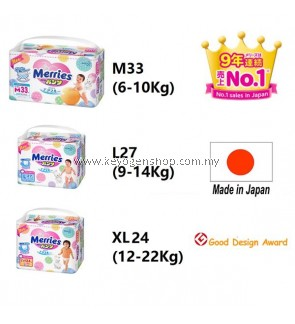 Made in Japan - Merries baby premium pant diapers - M 33, L 27, XL 24