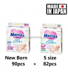 Merries COMBO - Super Jumbo Tape Diaper New born 90pcs + S size 82pcs