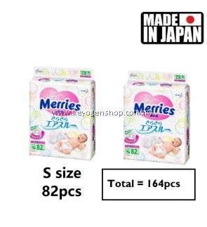 Merries COMBO - 2 pack Super Jumbo Tape Diaper S size 82pcs -total 164