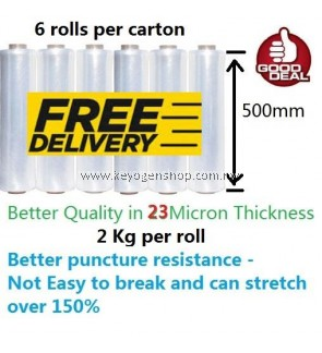 Free Delivery 6 pcs / carton stretch film 500mm 2kg 23mic luggage wrap