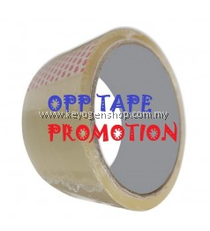 OPP Transparent TAPE PROMOTION (option for 1,6,12,24 rolls offer)