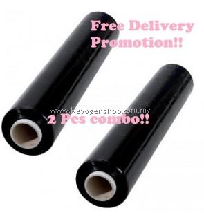 Free Delivery 2 pcs Black Stretch Film 500mm x 2kg x 23mic