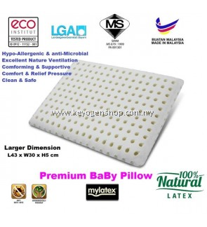 Free Delivery keyogen XL 100% latex pillow for baby infant child toddler 43x30x5cm