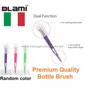 Free Delivery Dlami ( Italy brand ) Bottle and Nipple Brush - premium grade #MYCYBERSALE