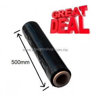 Black Color stretch film 500mm waterproof wrapper