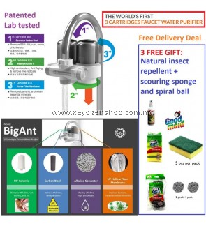 Free deliver BigAnt Water Purifer 3 Cartrides Faucet Filter -Free Gift #MYCYBERSALE