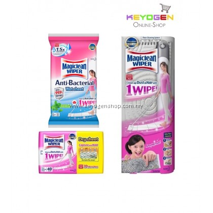 Magiclean Wiper Set + Refill 40's dry + 10's wet cleaning sheet combo