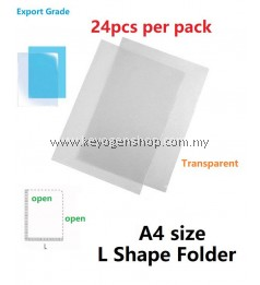 Free delivery 24 pieces A4 transparent clear L shape folder file #MYCYBERSALE