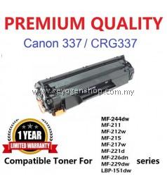 Canon 337 Compatible Laser Toner MF244dw MF211 M212w LBP151dw MF229dw