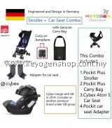 Free Delivery gb Pockit Plus Cabin Stroller (SAPPHIRE BLUE)  COMBO Cybex Aton5 CAR SEAT #MYCYBERSALE