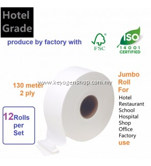 Free shipping 1 carton 12 roll Hotel grade Jumbo roll tissue toilet paper #MYCYBERSALE