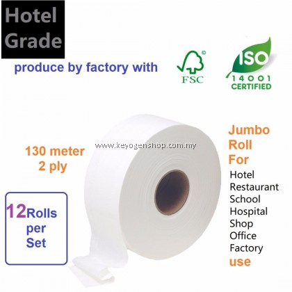 (self collect) 1 carton 12 roll Hotel grade Jumbo roll tissue toilet paper