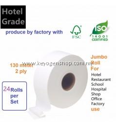 2 carton 24 roll Hotel grade Jumbo roll tissue toilet paper