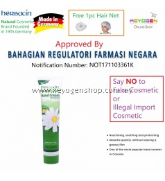 FREE SHIPPING HERBACIN (Made in GERMANY) Kamille Hand Cream Original -flip-top tube (75ml) FREE 1pc Hair Net #MYCYBERSALE
