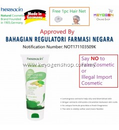FREE SHIPPING HERBACIN (Made in GERMANY)Herbal Shower Gel - Lemongrass and Ginger (200ml) FREE 1pc Hair Net #MYCYBERSALE