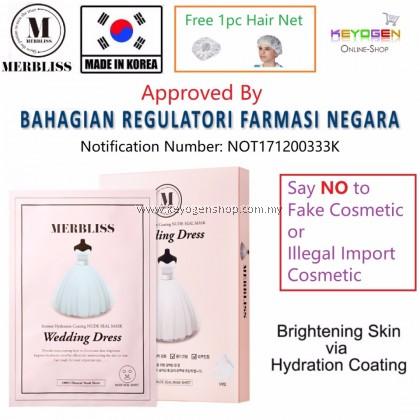 MERBLISS Wedding Dress Intense Hydration Coating Pearl Nude Seal Mask (5 Sheets) FREE 1pc Hair Net #MYCYBERSALE