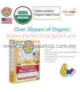 EARTH'S BEST ORGANIC 1 pack Whole Grain Rice Cereal (Babies Perfect First Solid Food)