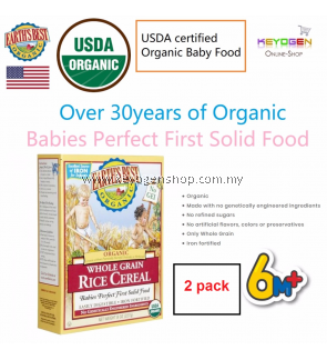 EARTH'S BEST ORGANIC 2 pack Whole Grain Rice Cereal (Babies Perfect First Solid Food)