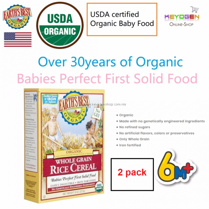 Earth S Best Organic 2 Pack Whole Grain Rice Cereal Babies Perfect