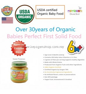 EARTH'S BEST ORGANIC 1 unit Baby Food Sweet Potatoes -Babies Perfect First Solid Food (6mth+)