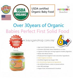 EARTH'S BEST ORGANIC Baby Food Carrots -Babies Perfect First Solid Food (6mth+)