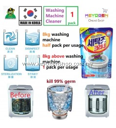 Made In Korea-Sandokkaebi Washing Machine Cleaner 1 PACK